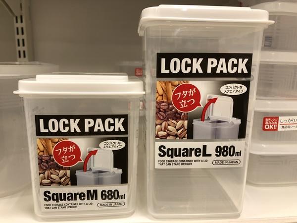 LOCK PACK