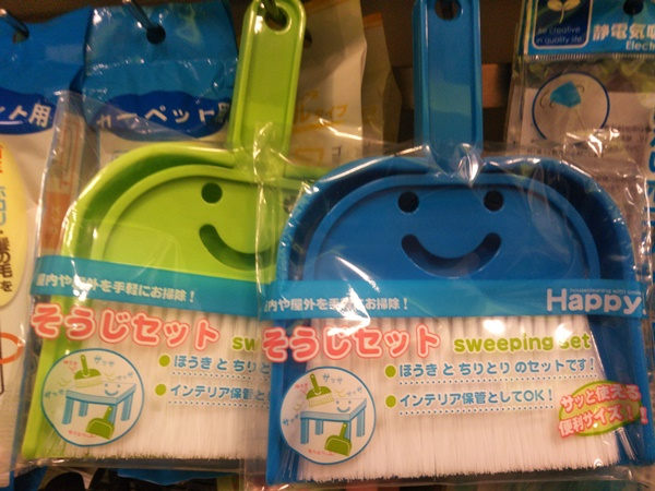 Happyそうじセット(ほうき&ちりとり)