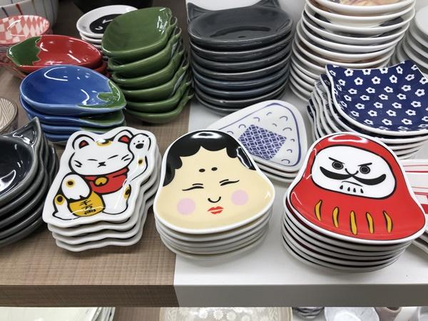 豆皿(和風)