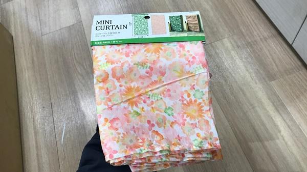 ミニカーテン3段box用 グリーン&フラワー