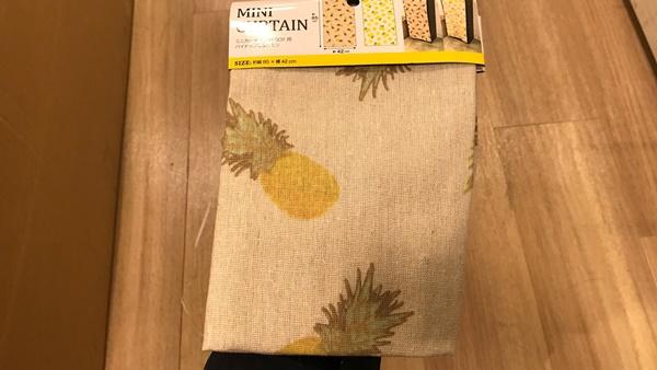 ミニカーテン3段box用 パイナップル