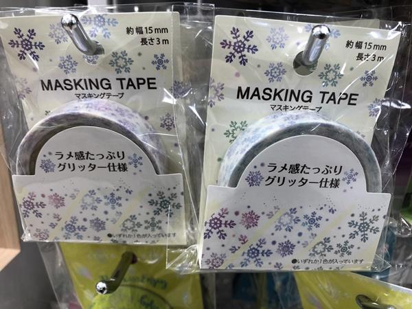 マスキングテープ(ラメ感たっぷりグリッター仕様)