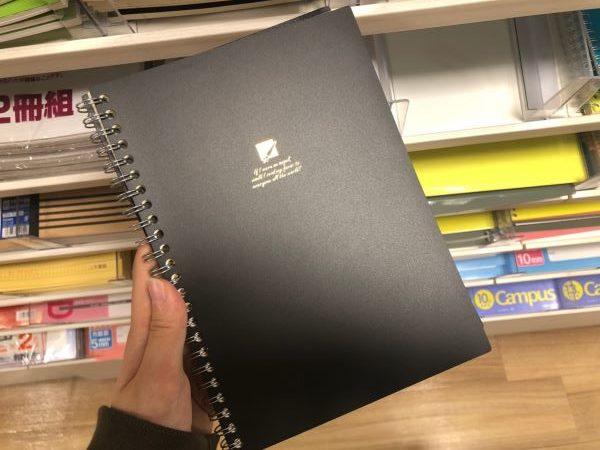 セリアでおすすめ!A5サイズのかわいいノート!