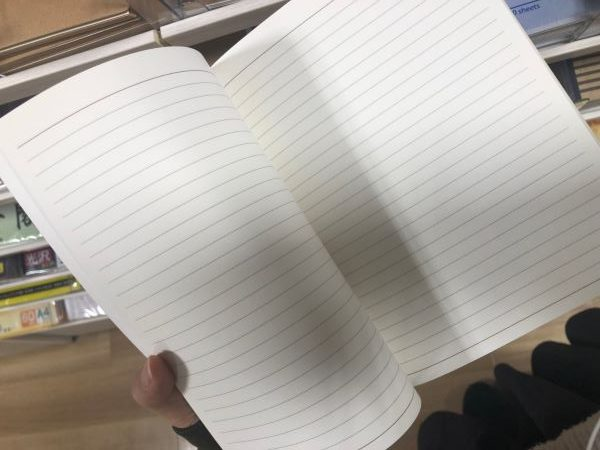 動物ノートの中の様子