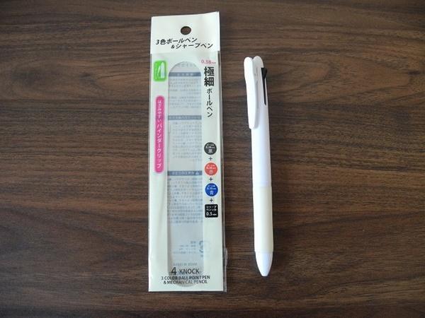 4ノックスリムボールペン マットカラー