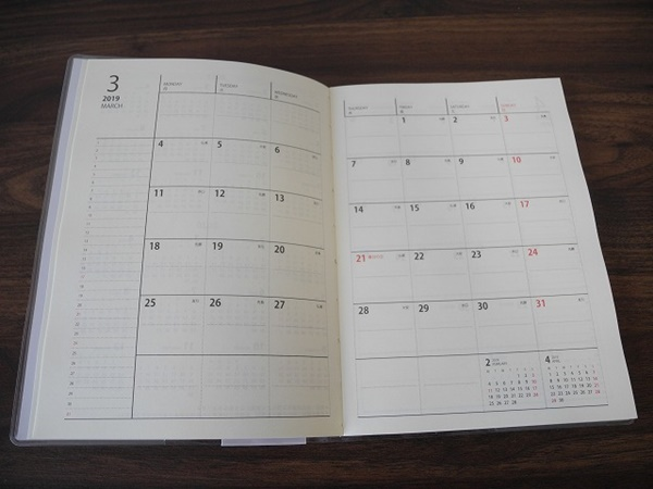 B6セミサイズ 月間ブロック・週間バーチカル