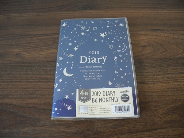 2019 DIARY B6 MONTHLY