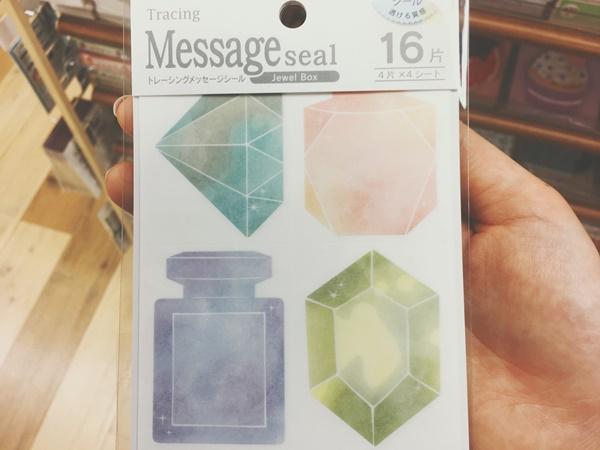 トレーシング メッセージシール Jewel Box