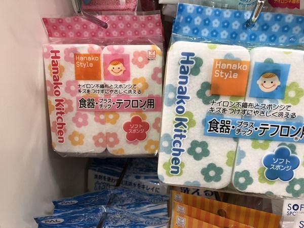 食器・プラスチック・テフロン用ソフトスポンジ