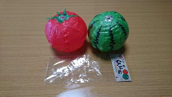 紙風船 2枚入り スイカ トマト