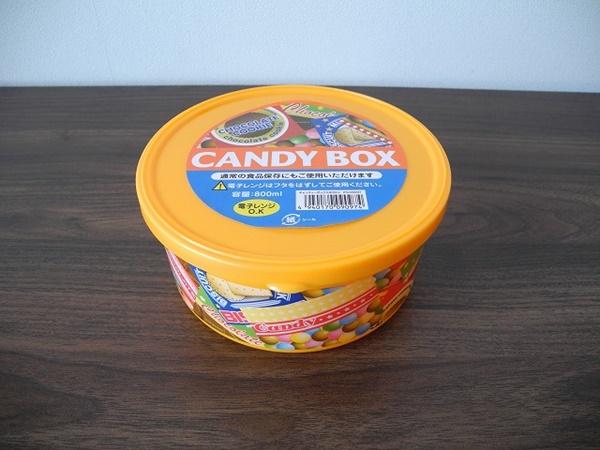 キャンディーボックス800ml