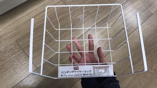 ハンギングワイヤーラック (カラー:ホワイト)