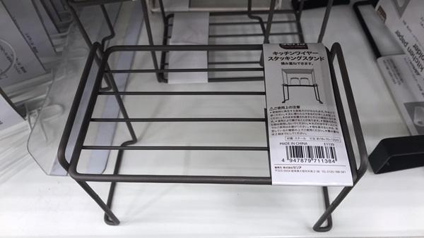 キッチンワイヤースタッキングスタンド (カラー:ブラック)