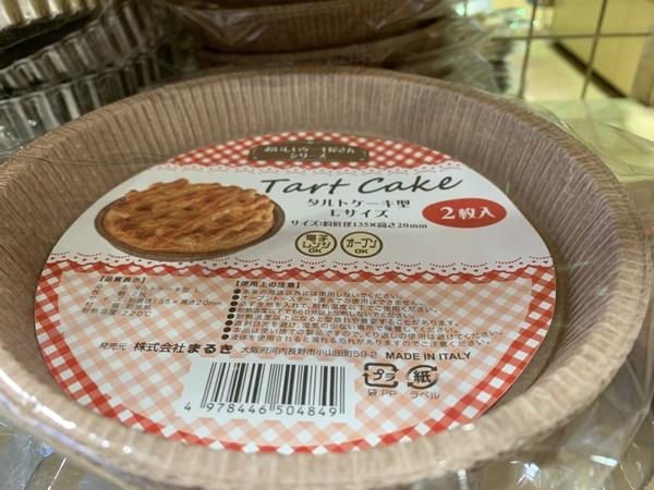 タルトケーキ型Lサイズ