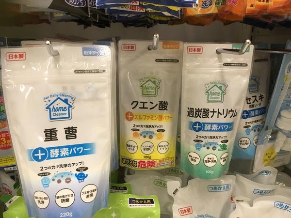 掃除に欠かせない粉末重曹・クエン酸・過炭酸ナトリウム・セスキ炭酸ソーダ