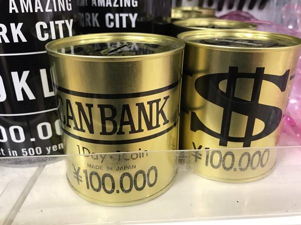 アルミの10万ドル貯金箱 金色