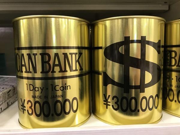 アルミの30万ドル貯金箱 金色