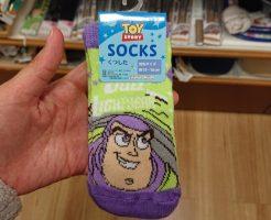 子ども用靴下