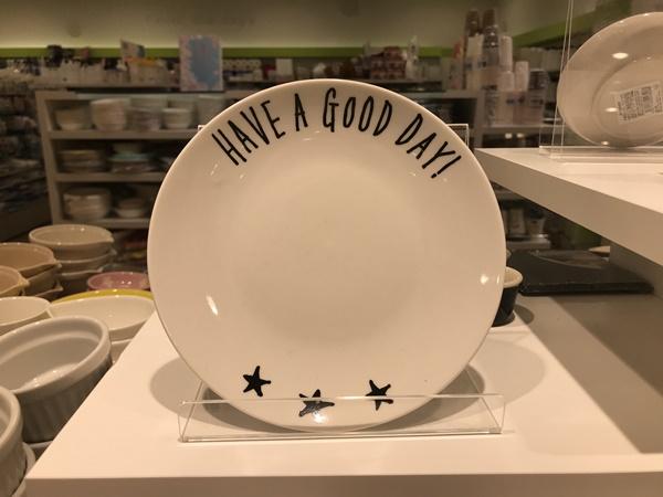 メッセージ入りのお皿