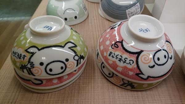 子ども用 茶碗