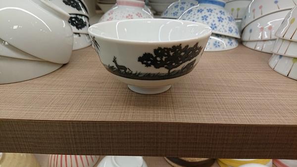 サバンナ柄茶碗