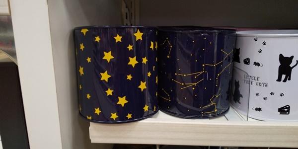 星や星座の貯金箱