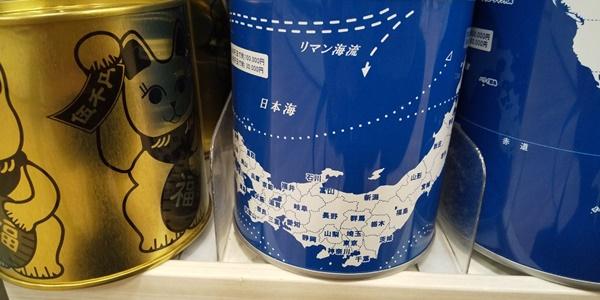 日本地図の貯金箱