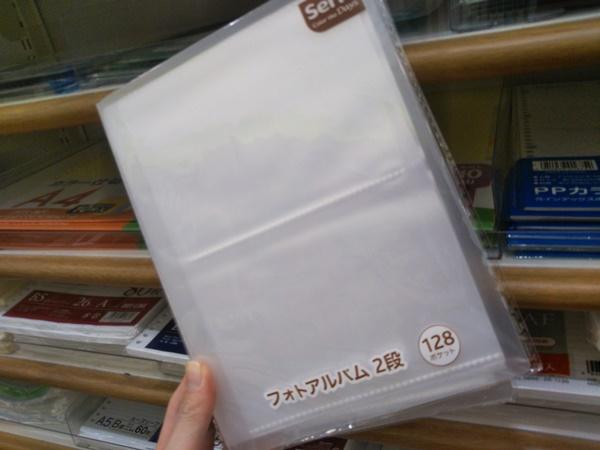 フォトアルバム2段128ポケット