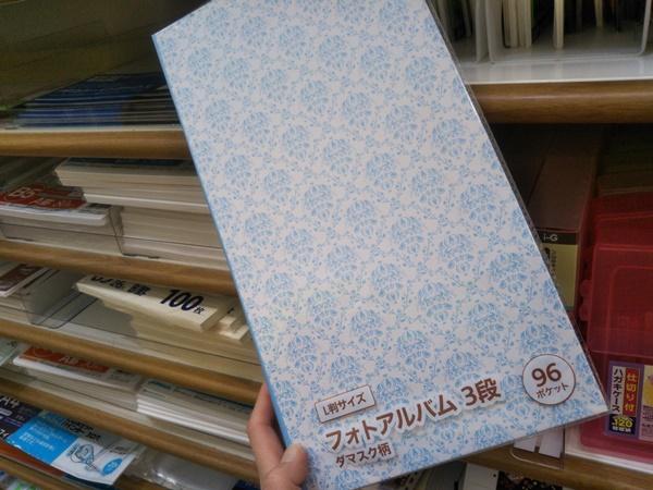フォトアルバム3段96ポケット カフェデザイン