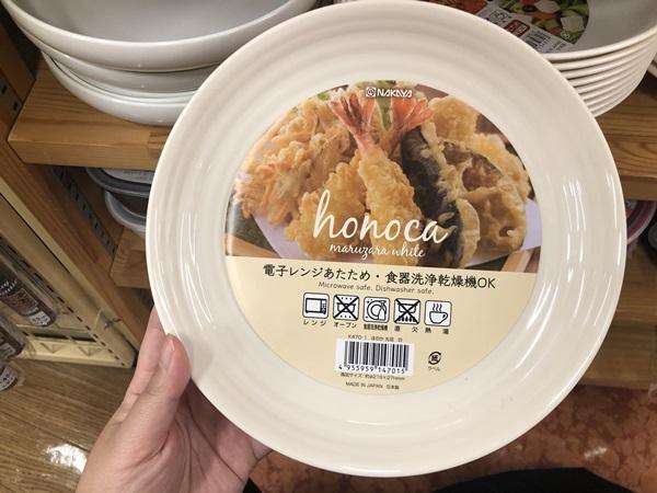 プラスチック丸皿