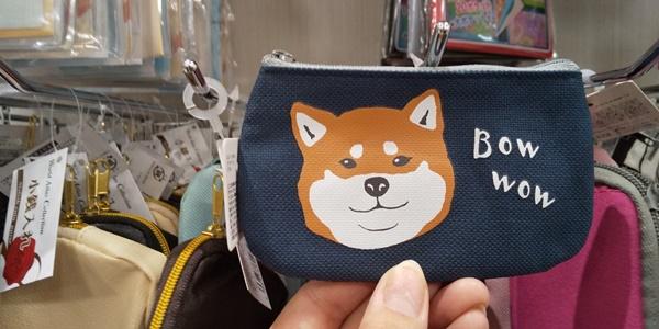 犬柄の財布