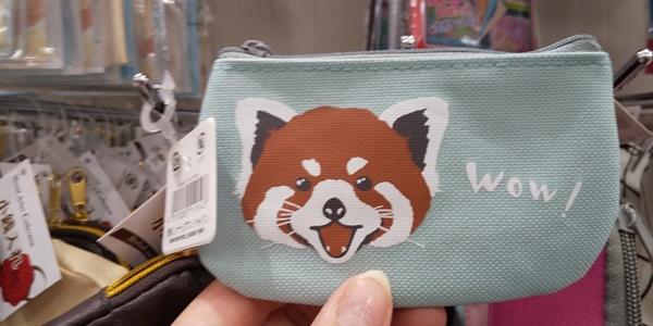 動物柄の財布