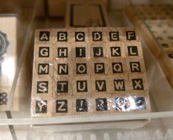 アルファベットスタンプ:大文字